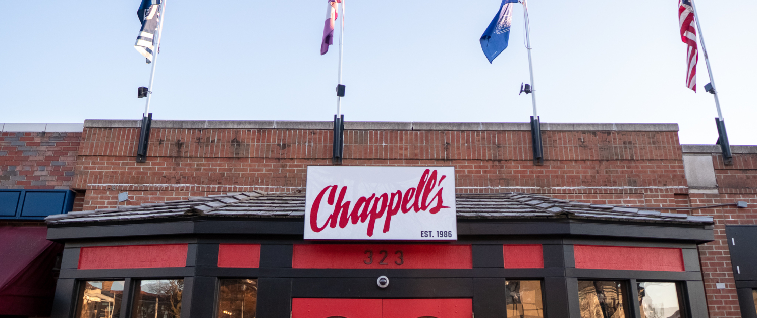 Chappell's Sports Museum Bar & Grill